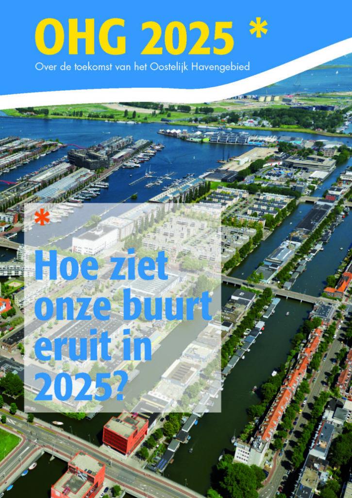 OHG 2025