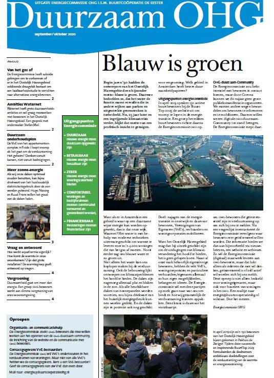 voorpagina duurzaamheidskrant nr 1